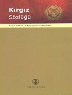 Kırgız Sözlüğü - Abdullah Battal Taymas
