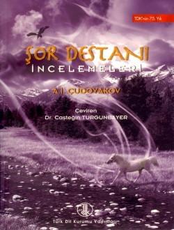 Şor Destanı İncelemeleri - A. İ. Çudoyakov