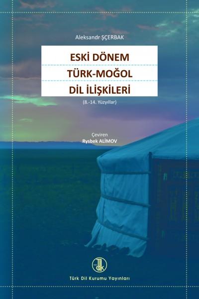 Eski Dönem Türk Moğol Dil İlişkileri - Aleksandr Şçerbak
