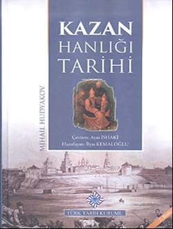 Kazan Hanlığı Tairhi - Ayaz İshaki