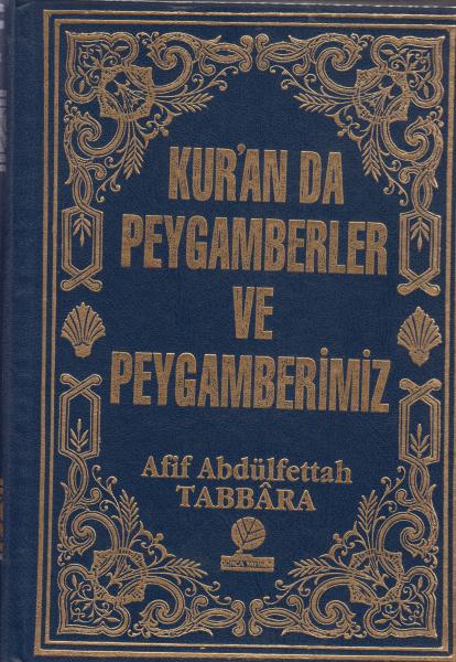 Kuranda Peygamberler ve Peygamberimiz - Afif A. Tabbara