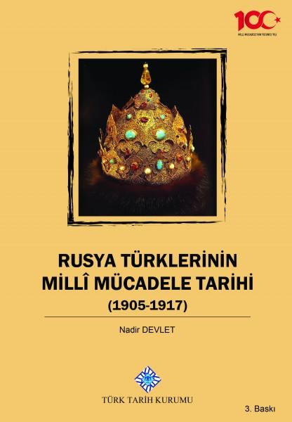 Rusya Türklerinin Milli Mücadele Tarihi - Nadir Devlet