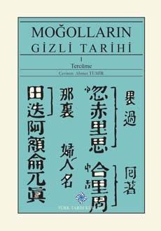 Moğolların Gizli Tarihi - Ahmet Temir