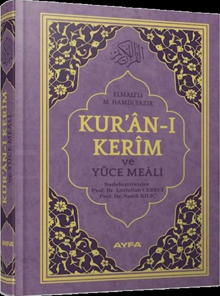 Kur'an-ı Kerim ve Yüce Meali - Rahle Boy