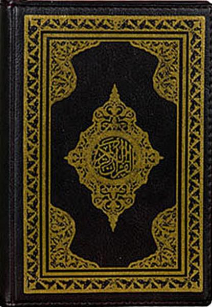 Kur'an-ı Kerim Cep Boy
